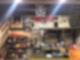 Tinos Werkstatt